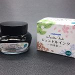 หมึกไก่ฟ้าคอบเปอร์! Sailor Jentle Ink : The Four Seasons Ink : Yama-dori (Copper Pheasant)