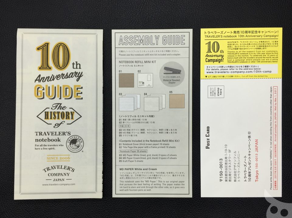 TRAVELER'S notebook Mini 10th Anniversary-12