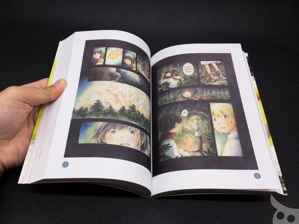 miimork-manga-university-14