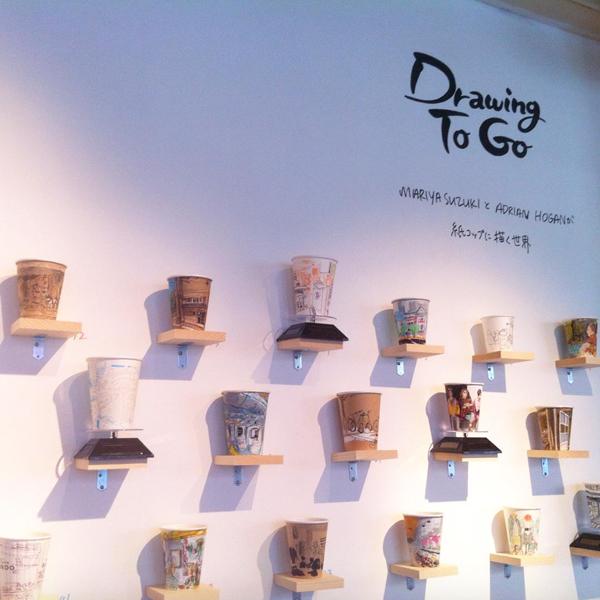 นิทรรศการ Drawing to Go ผลงานจัดแสดงร่วมกันของ มาริยะ และเอเดรียน (ที่มา : @mariyasuzuki)
