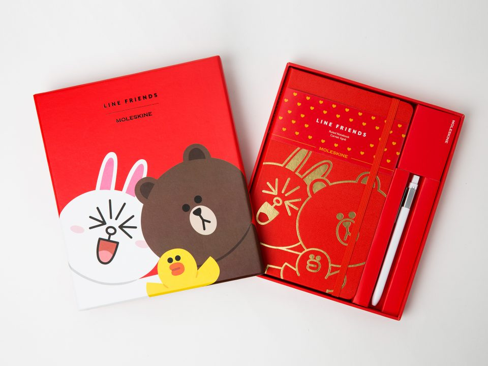 LineFriends_bundle (1)