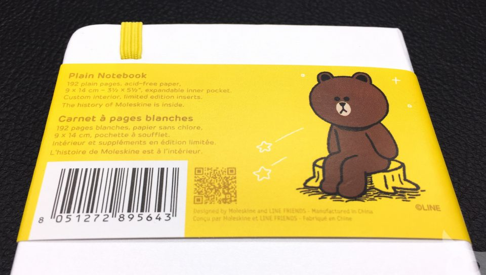 Moleskine Line Friends Brown-04