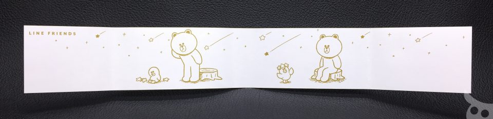 Moleskine Line Friends Brown-07