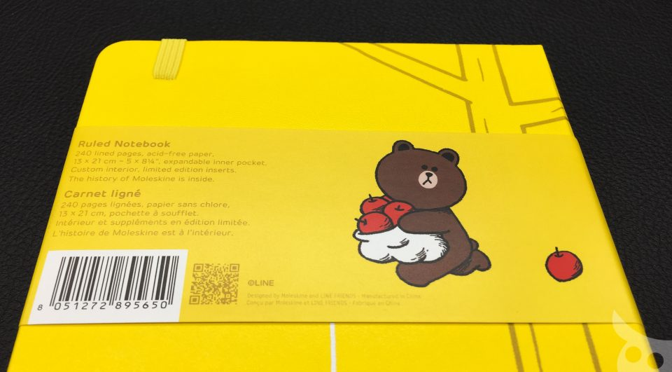 Moleskine Line Friends Brown-17