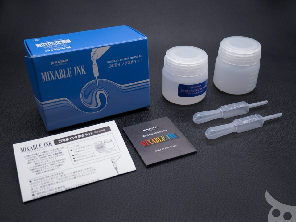 Platinum Mixable Ink-20