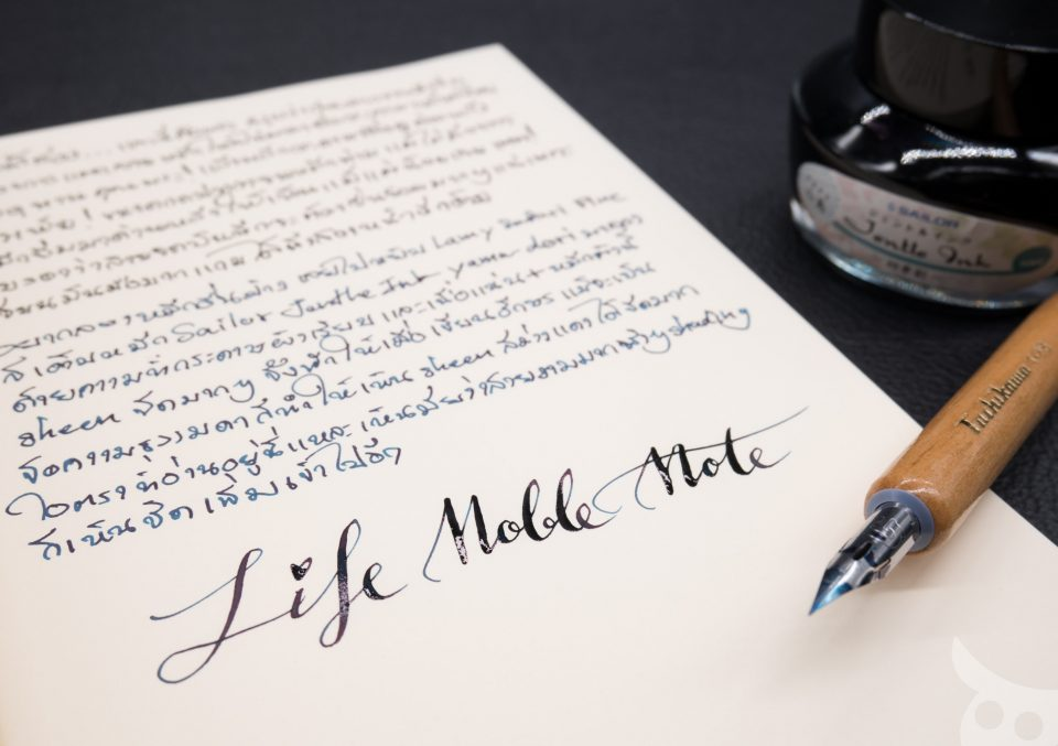 LIFE noble note-28