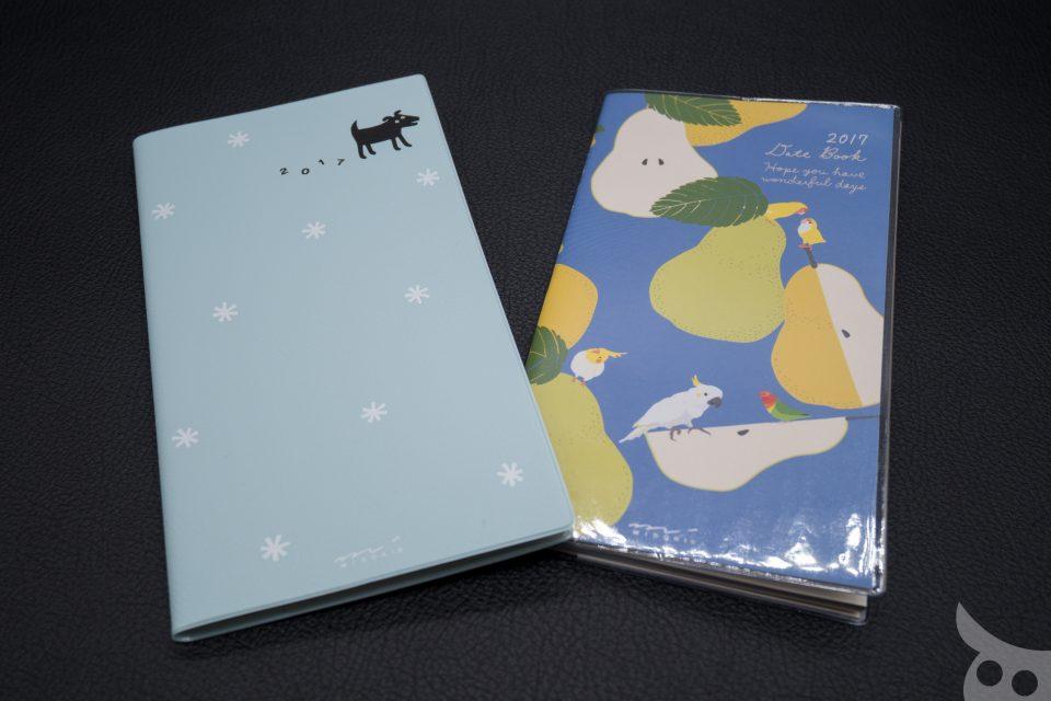 MIDORI Diary 2017-05
