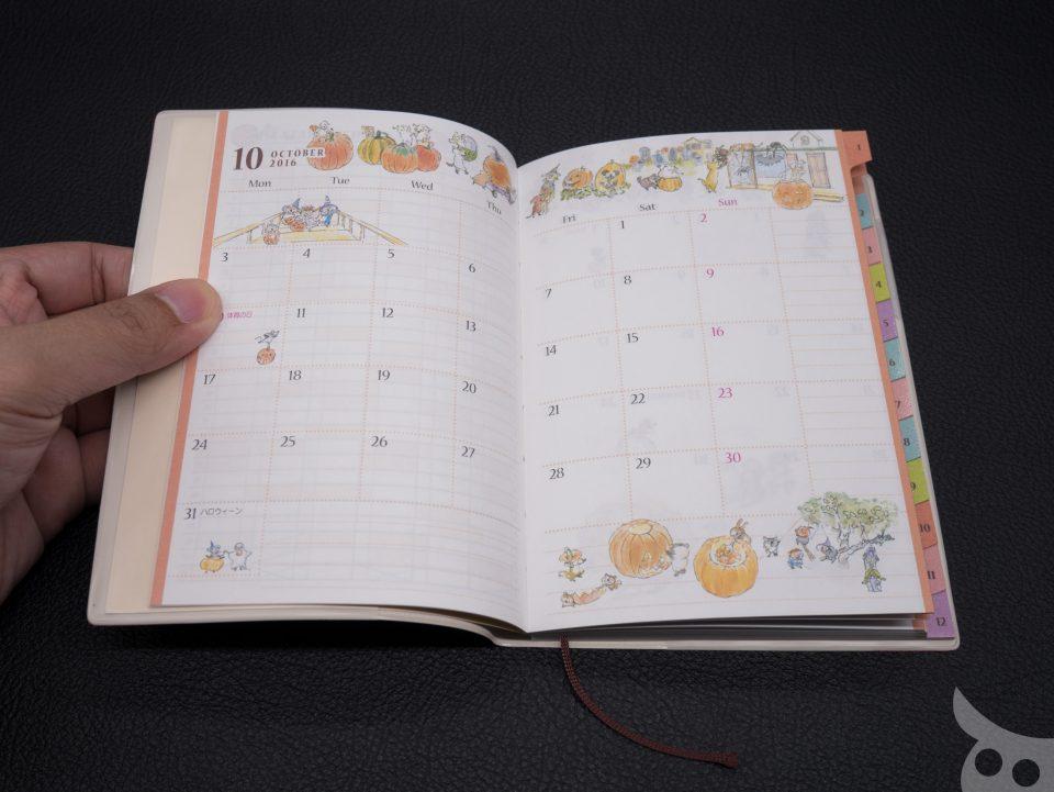 MIDORI Diary 2017-27