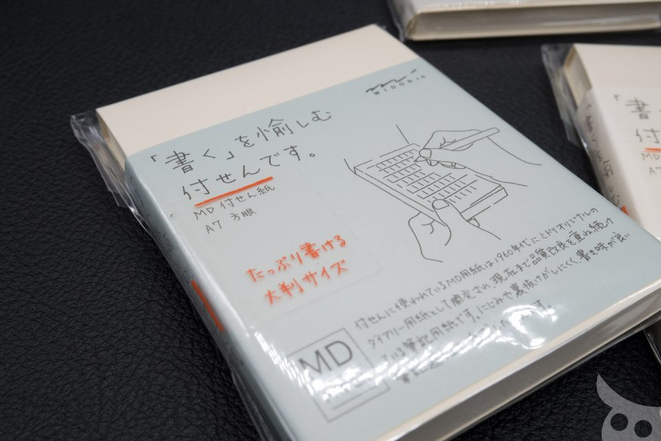 md-sticky-memo-02