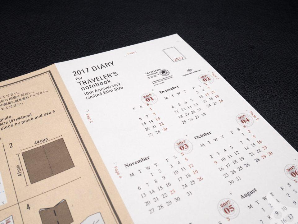 tn-diary-2017-09