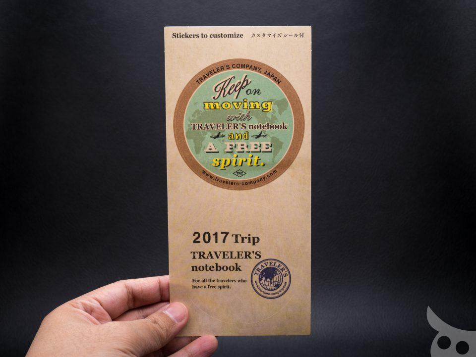 tn-diary-2017-10