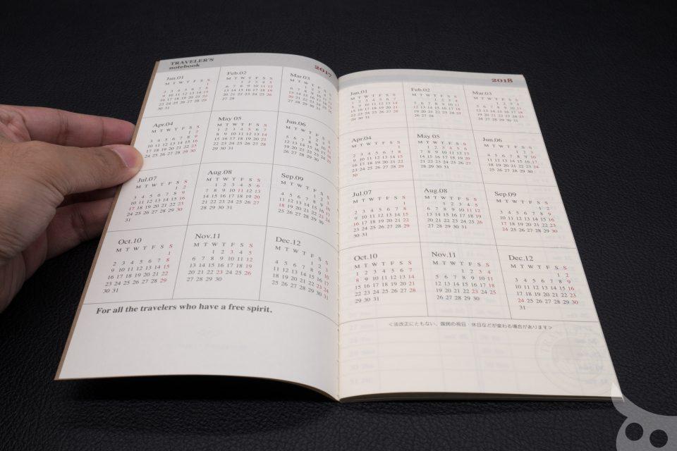 tn-diary-2017-29