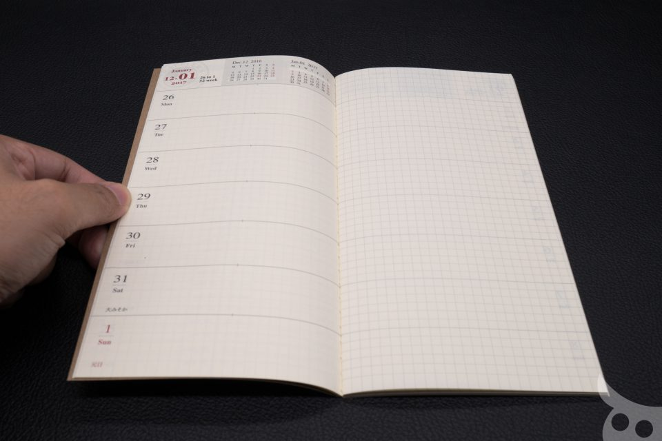 tn-diary-2017-31