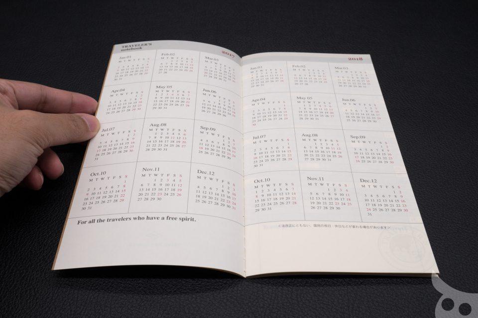 tn-diary-2017-34