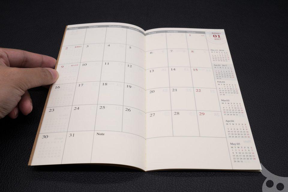 tn-diary-2017-36