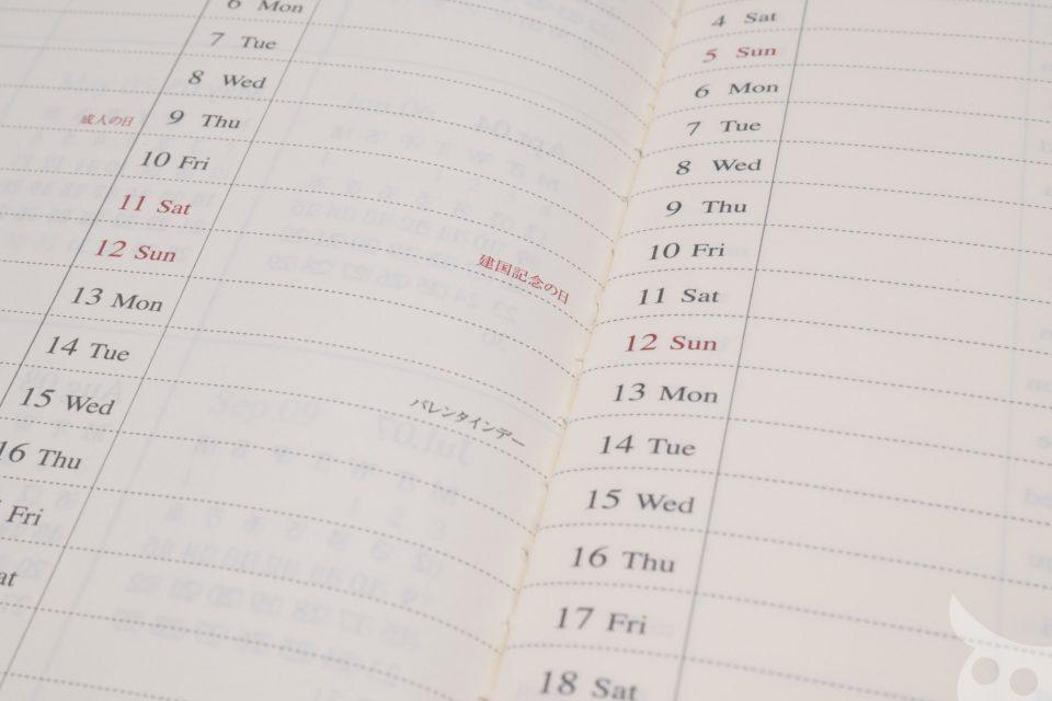 tn-diary-2017-51