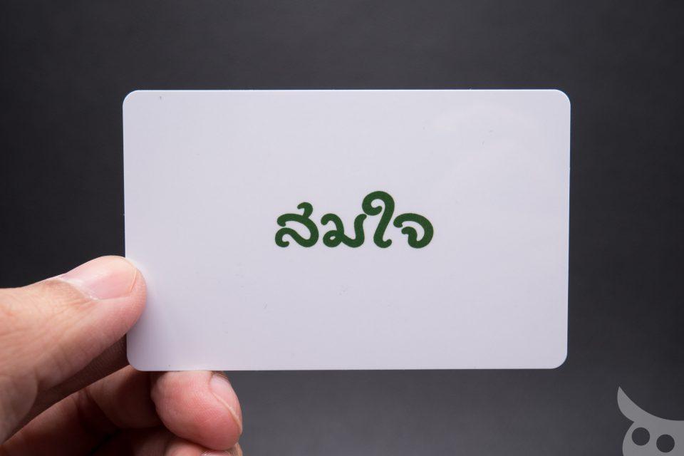 somjai-online-05