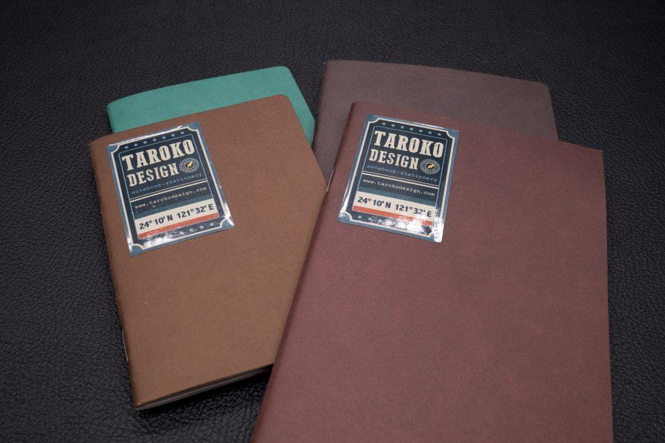 taroko-design-insert-01