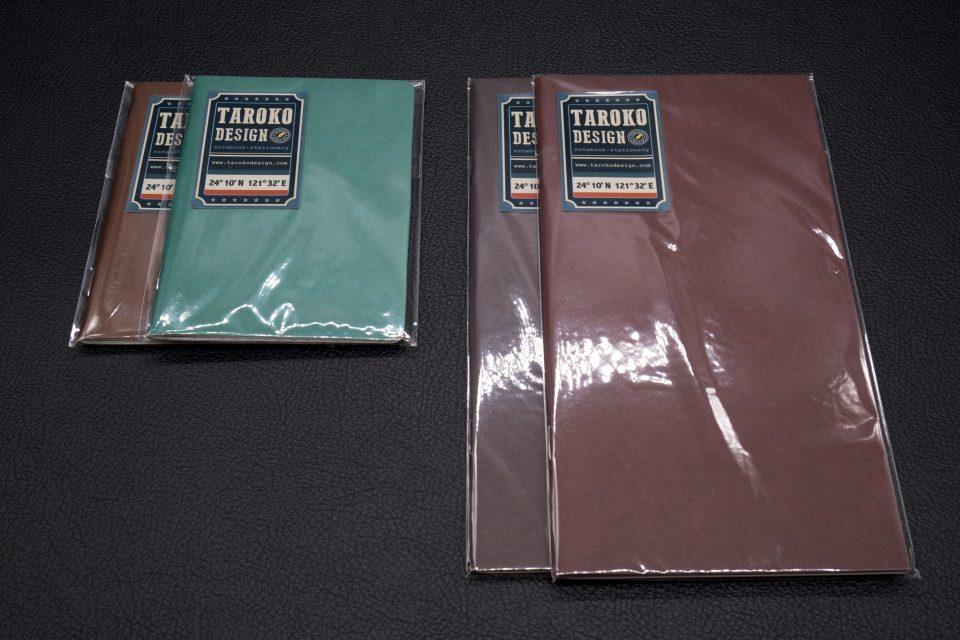 taroko-design-insert-02