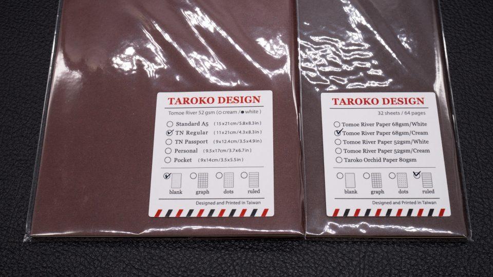 taroko-design-insert-04