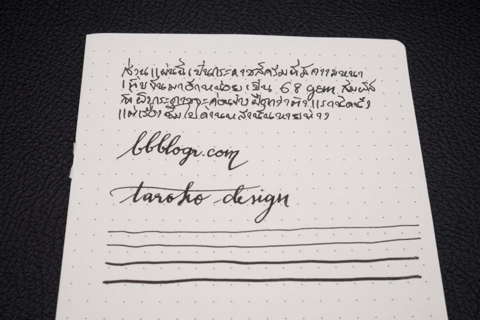 taroko-design-insert-13