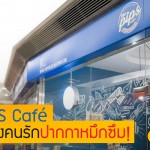 The PIPS Café สวรรค์ของคนรักปากกาหมึกซึม!