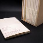 ครบรอบ 10 ปีแห่งสมุดกระดาษเทพ! MD notebook <A5> 10th Anniversary Notebook Set